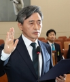 Confirmation hearing on nominee for chief of broadcaster KBS