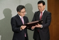 Outgoing finance minister gets plaque of thanks