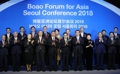 Boao Forum's regional conference opens in Seoul