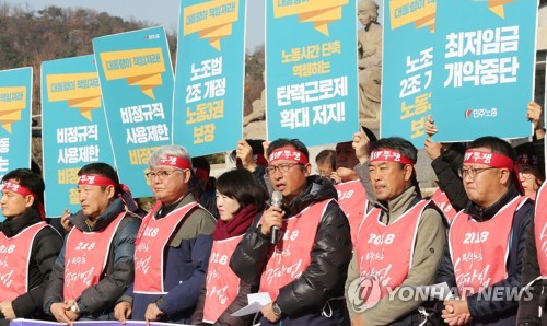 (2nd LD) Labor group goes on strike over flexible work time scheme