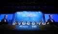 博鰲アジアフォーラムのソウル会議