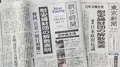 S. Korea to shut down 'comfort women' foundation