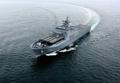 La Armada recibe un nuevo buque de desembarco