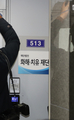 韓国政府 慰安婦財団の解散発表