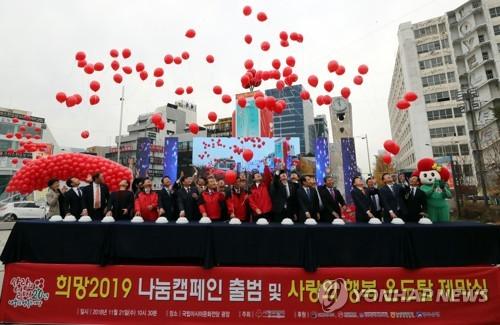 광주 사랑의 행복 온도탑 21일 제막…성금 53억원 목표
