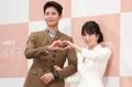 Actress Song Hye-kyo and actor Park Bo-gum