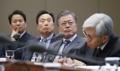 Moon avec des membres des comités présidentiels
