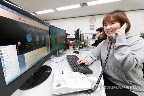 KT, 무주군에 PC 이용한 전화응대서비스 '친절매니저' 공급