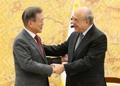 Moon et le secrétaire général de l'OCDE