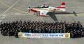 La escuadrilla de la Fuerza Aérea logra 300.000 horas de vuelos sin accidentes