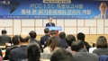 Conférence du président du Giec