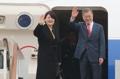 El presidente Moon parte para Praga