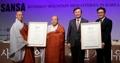 Siete monasterios surcoreanos son seleccionados como patrimonio mundial
