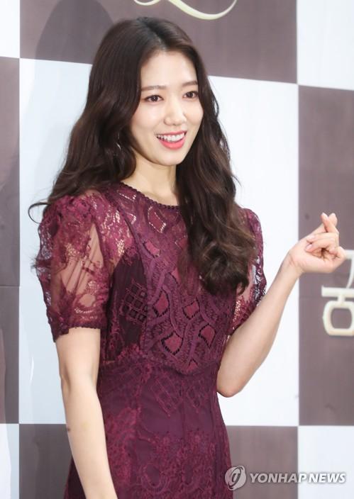 Actress Park Shin-hye