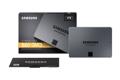 サムスンが高性能SSD発売