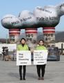 Objeción a las inversiones en centrales térmicas de carbón en el extranjero