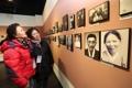 Exhibición de registros de familias separadas por la Guerra de Corea