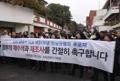 大韓航空機爆破事件の再調査を