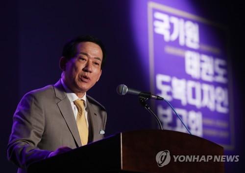 '부정채용' 오현득 국기원장 구속영장 4번째 만에 청구(종합)