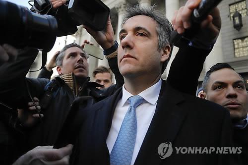 美법원, '트럼프 前개인변호사' 코언에 징역 3년 선고