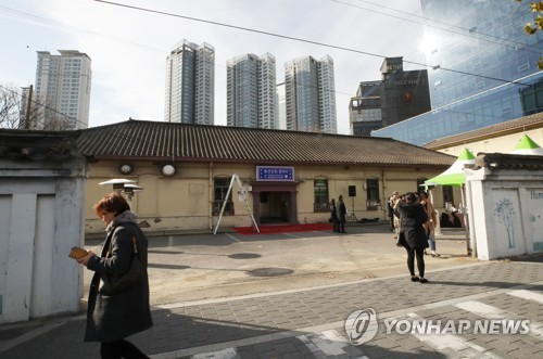 (Yonhap Feature) Yongsan Garrison partly opens to S. Koreans for first time in 114 years