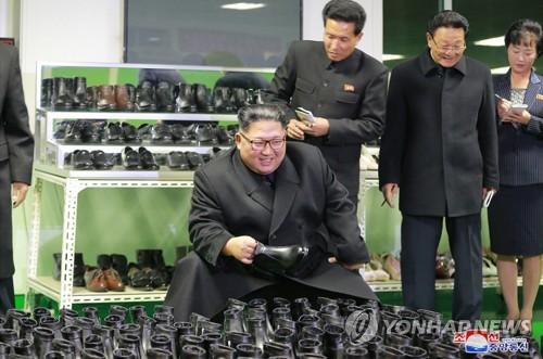 北, 부정부패와 '전쟁' 선언…노동신문 밝혀