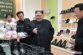 Kim Jong-un dans une usine de chaussures