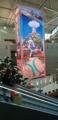 仁川空港に大型メディアタワー