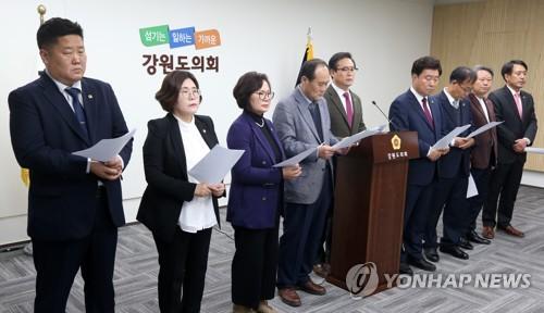 """한국당 강원도의원들 """"일방통행식 도정에 경제 파탄"""" 비판"""