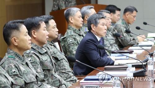 Des médias nord-coréens fustigent la hausse du budget défense du Sud