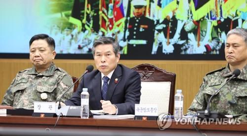 """北신문, 南 군당국 비난하며 """"군사대결, 파국 이어질 수도"""""""
