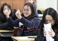 大学入試結果の発表