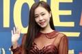 S. Korean actress Hong Soo-hyun