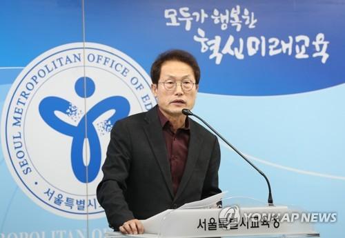 조희연 교육감, 송파 혁신학교 주민간담회서 폭행당해