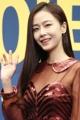 الممثلة الكورية الجنوبية هونغ سو-هيون
