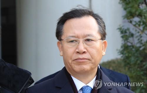 '지인사건 무단열람' 혐의받는 박병대…재판선 유죄 선고