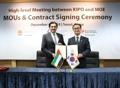 كوريا الجنوبية والإمارات تناقشان التعاون في حماية حقوق الملكية الفكرية