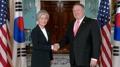 Chefs des diplomaties coréenne et américaine