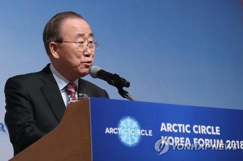 충주 세계무예마스터십 '명예 대회장'에 반기문 전 총장
