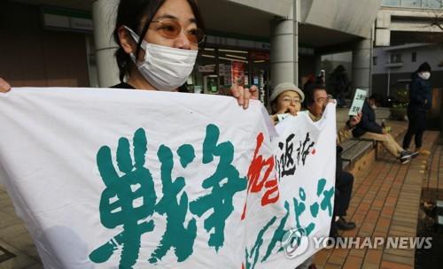 """""""모든 혐한·차별 금지한다""""…日 도쿄 지자체서 조례 마련"""