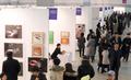 معرض بوسان الفني يزدحم بالزوار