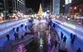 مهرجان عيد الميلاد في سيئول لعام 2018