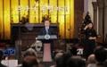 الرئيس مون يلقي خطابا خلال فعالية احتفالية بيوم حقوق الإنسان