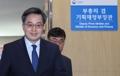 نائب رئيس الوزراء يغادر مكتبه