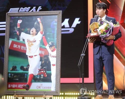 SK, KS 우승팀 최초 '골든글러브 제로' 수모…2위만 4명