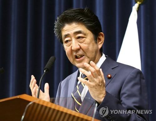 """아베 """"내 손으로 개헌"""" 외치지만 일본 유권자는 부정적"""