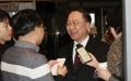 韩国经济首长履新