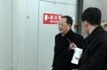 Ri Yong-ho à Pékin