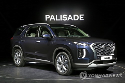 Hyundai to focus on reviving sales in U.S., China next year