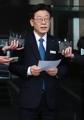 在宅起訴の京畿道知事